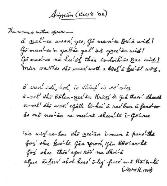 An Bhean Chaointe - phoenetic manuscript