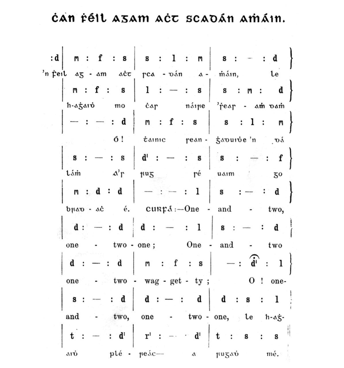 Ċan Ḟéil Agam Aċht Scadán Aṁain