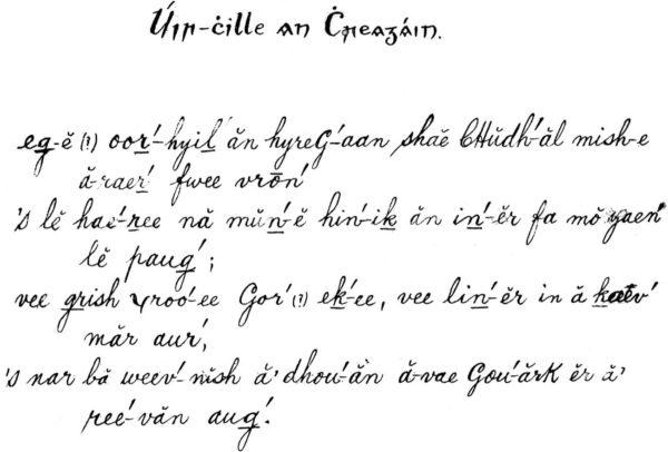 Uir-cille an Creagain